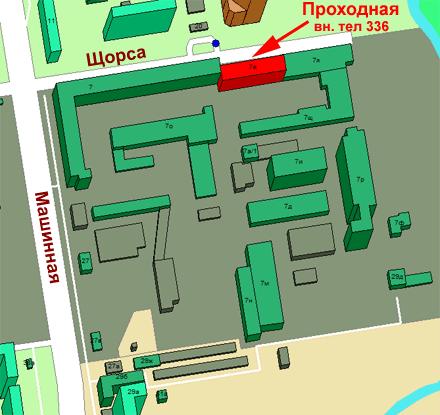 г екатеринбург справочная заводов: